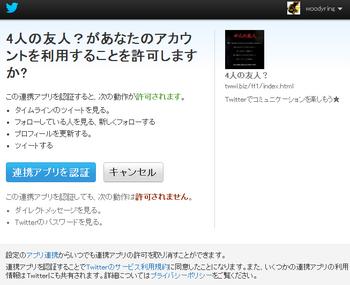 スクリーンショット 2014-02-02 17.38.03s.png