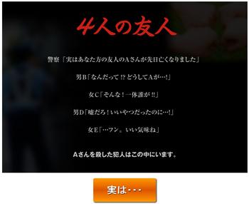 スクリーンショット 2014-02-02 17.48.16s.png